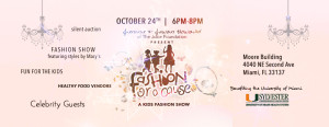 fashino_for_a_cause_banner